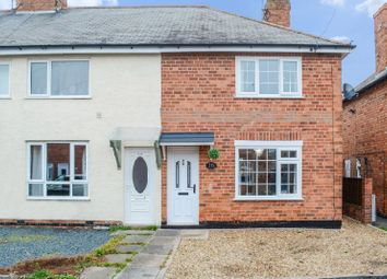 Thumbnail 2 bed end terrace house for sale in Tansley Avenue, South Wigston, Leicester