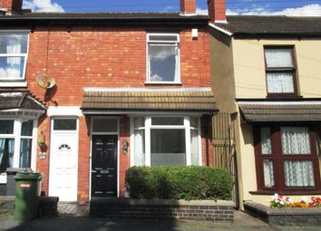 Thumbnail 3 bed end terrace house for sale in Poplar Street, Blakenhall, Wolverhampton