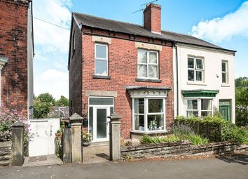 Thumbnail 4 bedroom semi-detached house for sale in Carfield Avenue, Sheffield