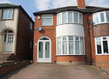 Thumbnail 3 bedroom semi-detached house to rent in Thetford Road, Great Barr, Birmingham