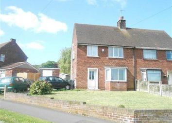 Thumbnail 3 bed semi-detached house to rent in Church Close, Kiveton Park, Sheffield