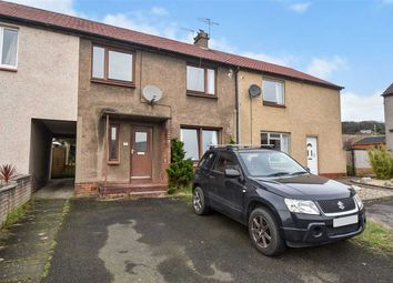 Thumbnail 2 bed terraced house for sale in Morayvale, Aberdour, Burntisland