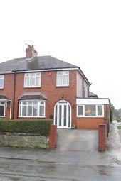 Thumbnail 3 bed semi-detached house for sale in Moorfield Avenue, Biddulph, Stoke-On-Trent
