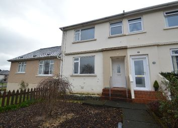 Thumbnail 2 bed terraced house for sale in Lorne Terrace, Coylton, South Ayrshire