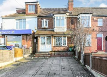 Thumbnail 3 bed end terrace house for sale in Lichfield Road, Coleshill, Birmingham, .