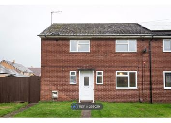 Thumbnail 3 bed end terrace house to rent in Embry Avenue, Stafford
