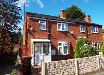 Thumbnail 3 bedroom semi-detached house for sale in Trafalgar Close, Nottingham, Nottinghamshire