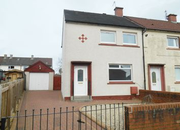Thumbnail 2 bedroom end terrace house for sale in Coronation Crescent, Larkhall