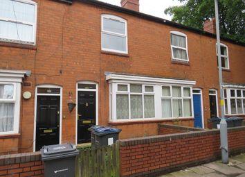 Thumbnail 2 bedroom terraced house for sale in Oak Avenue, Runcorn Road, Balsall Heath, Birmingham