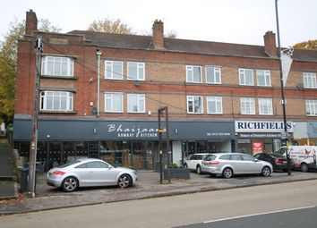 Thumbnail 2 bed flat for sale in Birmingham Road, Sutton Coldfield