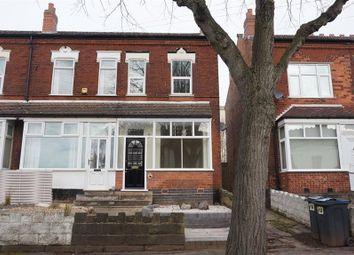 Thumbnail 2 bed end terrace house for sale in Somerset Road, Erdington, Birmingham