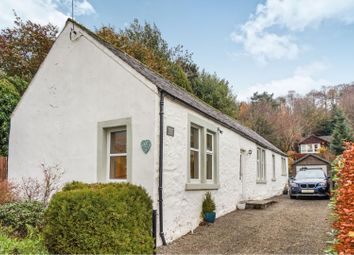 Thumbnail 2 bed cottage for sale in Old Edinburgh Road, Moffat