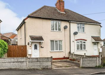 Thumbnail 2 bed semi-detached house for sale in Longbank Road, Tividale, Oldbury
