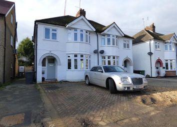 Thumbnail 3 bed semi-detached house for sale in Bullhead Road, Borehamwood