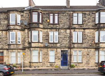Thumbnail 1 bedroom flat for sale in Industry Street, Kirkintilloch, Glasgow