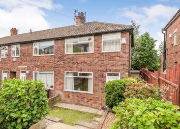 Thumbnail 3 bedroom end terrace house for sale in Vesper Way, Leeds