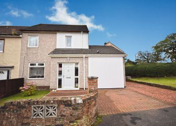Thumbnail 2 bed end terrace house for sale in Nethan Place, Hamilton