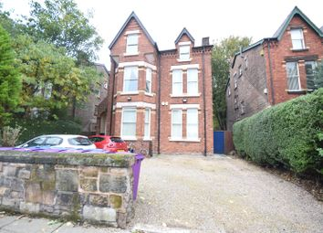 Thumbnail 2 bed flat for sale in Sandringham Drive, Aigburth, Liverpool