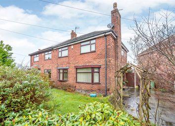 Thumbnail Semi-detached house for sale in Old Lane, Rainhill, Prescot