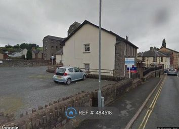 Thumbnail 1 bed flat to rent in Plough House, Builth Wells