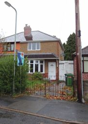 Thumbnail 2 bed semi-detached house for sale in Uplands Grove, Willenhall, West Midlands