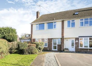 Thumbnail 3 bed end terrace house for sale in Oxendon Way, Binley, Coventry, West Midlands