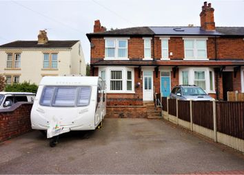 Thumbnail 3 bed end terrace house for sale in Nottingham Road, Spondon