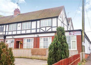 2 bed maisonette for sale in Birmingham Road, Meriden CV5