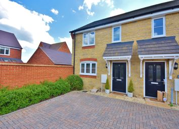 Thumbnail 2 bed end terrace house for sale in Sycamore Way, Didcot