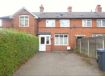 Thumbnail 3 bedroom terraced house for sale in Wasdale Road, Northfield, Birmingham