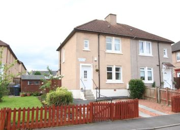 Thumbnail 2 bedroom property for sale in Viewfield Avenue, Blantyre, Glasgow