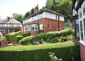 Thumbnail 3 bed semi-detached house for sale in Ridge Grove, Meanwood, Leeds, West Yorkshire