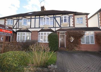 Thumbnail 5 bed property to rent in Laurel Way, London