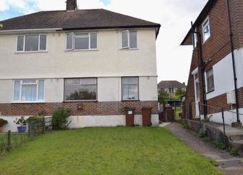 Thumbnail 2 bedroom flat to rent in Vale Drive, Davis Estate, Chatham