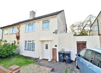 Thumbnail 3 bed semi-detached house for sale in Ellisfield Road, Havant