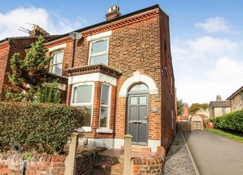 Thumbnail 2 bed end terrace house for sale in Carrow Road, Norwich