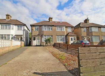 Thumbnail 4 bed semi-detached house to rent in Harlington Road, Uxbridge