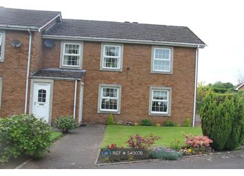 Thumbnail 2 bed flat to rent in Wetheral, Carlisle