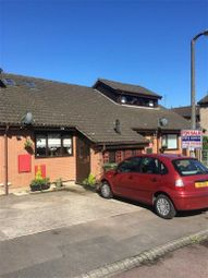 Thumbnail 2 bedroom terraced house for sale in Poolway Court, Coleford