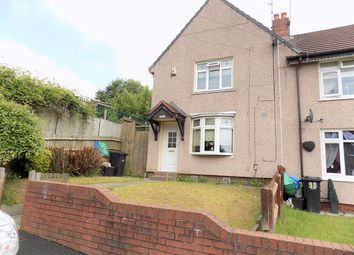Thumbnail 2 bedroom terraced house for sale in Dudley, Dudley, West Midlands