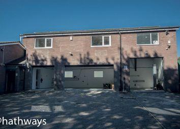 Thumbnail Property to rent in Oldbury Road, Cwmbran