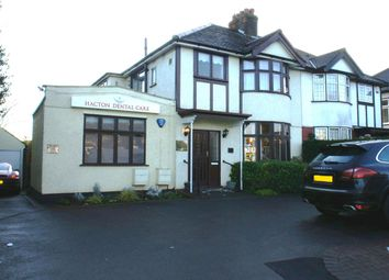 Thumbnail 1 bed flat to rent in Hacton Lane, Hornchurch, Essex