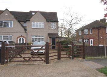 Thumbnail 4 bed end terrace house for sale in Mansfield Road, Chessington