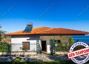 Thumbnail 3 bed detached house for sale in Achilleio, Pteleos, Greece