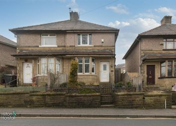 Thumbnail 2 bed semi-detached house for sale in Halifax Road, Nelson