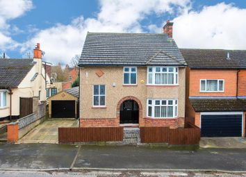 Thumbnail 5 bedroom detached house for sale in Neale Avenue, Kettering