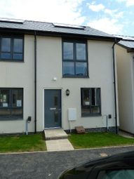Thumbnail 2 bedroom end terrace house to rent in Cobham Close, Crownhill, Plymouth