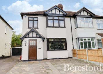 Thumbnail 3 bed semi-detached house for sale in Roman Road, Mountnessing, Brentwood, Essex