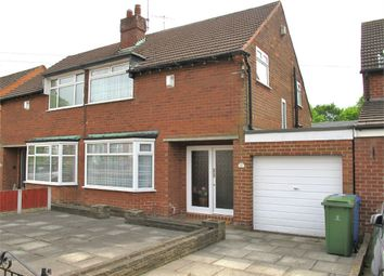Thumbnail 3 bed semi-detached house for sale in Camphill Road, Woolton, Liverpool, Merseyside