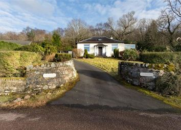 Thumbnail 3 bed detached bungalow for sale in Strachur, Cairndow, Argyll And Bute